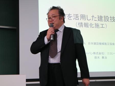1 石川教授より本日の講座について説明.JPG